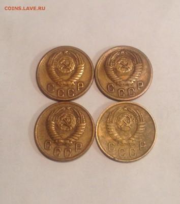 2 копейки 1953,1955,1956,1957г. до 05.06.17г. - 253-57