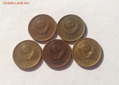 1 копейка 1961,1962-2,1965,1967г. до 05.06.17г. - 161-67-6