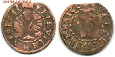 Фальшивые иностранные монеты изготовленные в ущерб обращению - Бранденбург 1 шиллинг (1.32 талера) 1654 (фальшак в ущерб обращению)