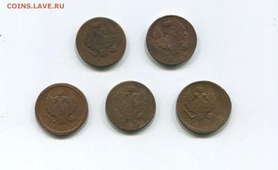 2 копейки 1811,1812,1813,1814,1815 - img328