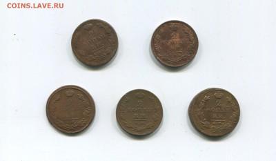 2 копейки 1811,1812,1813,1814,1815 - img327