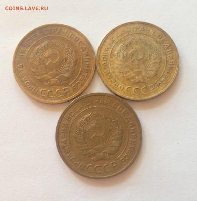 5 копеек 1930г.(2шт) , 1932г.  , до 06.06.17г. - 530-32-1