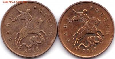 Сколы на 4 монетах до 6.06.17. 22-30 Мск - 10 коп 2013м Сколы на аверсе (2)