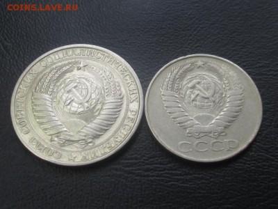 1 руб 1961 + 50 коп 1961 до 03,06,17 - IMG_6936.JPG