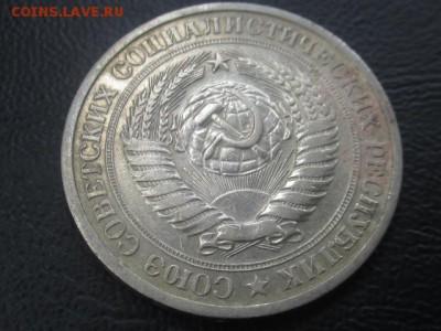 1 рубль 1965 до 03,06,17 - IMG_6952.JPG