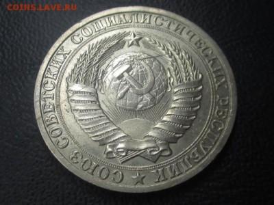 1 рубль 1988 до 03,06,17 - IMG_6956.JPG
