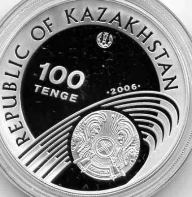 Серебро Казахстан - реверс Бокс