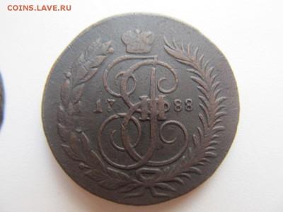 2 коп. 1788 г - s5VpfeEomqE (1)