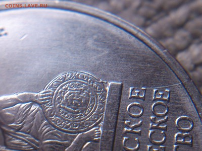 5 рублей РИО ------- Расколы 5шт ------- до 04.06 - DSC_0201.JPG