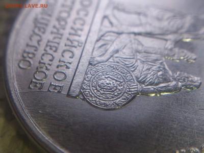 5 рублей РИО ------- Расколы 5шт ------- до 04.06 - DSC_0191.JPG