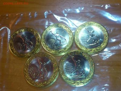 Бим 10 рублей ( 70 лет ) ------ 10 расколов ----- до 04.06 - DSC_0184.JPG