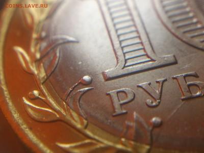 Бим 10 рублей ( 70 лет ) ------ 10 расколов ----- до 04.06 - DSC_0180.JPG