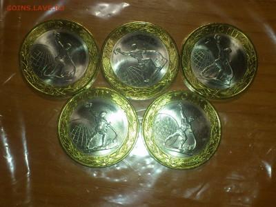Бим 10 рублей ( 70 лет ) ------ 10 расколов ----- до 04.06 - DSC_0173.JPG