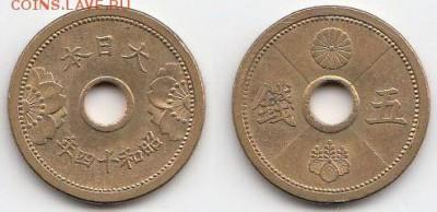 Монеты с отверстием в центре - Япония 5 сенов, 1938