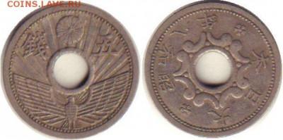 Монеты с отверстием в центре - Япония 5 сенов, 1933