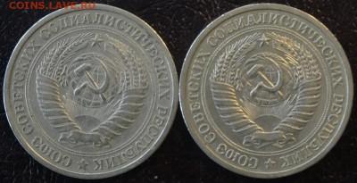 1 рубль 1965 и 1р 1964г до 05.05.17 - DSC08524