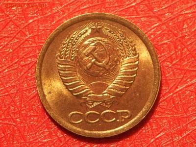 1 копейка 1990 штемпельная, UNC до 22-00 Мск 05.06.17 - IMGP7610.JPG