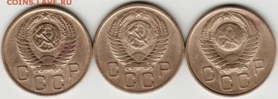 3 копейки 1955, 56, 1957 г.  до 23.00 09.06.17 г. - Scan-170603-0024