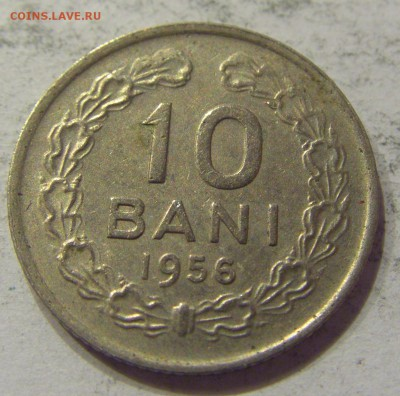 10 бани 1956 Румыния №1 09.06.2017 22:00 МСК - CIMG4402.JPG