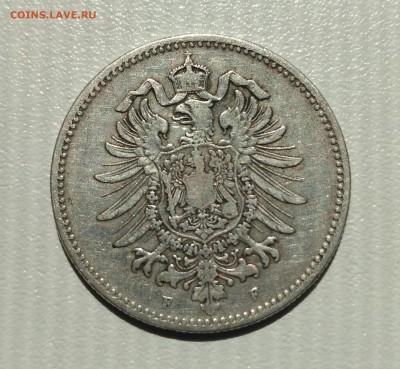 ГЕРМАНСКАЯ ИМПЕРИЯ,1 марка 1886F!до 6.06.2017 - IMG_20170602_145504