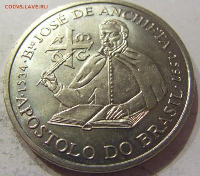 200 эскудо 1997 Анчетта Португалия №1 09.06.2017 22:00 МСК - CIMG4511.JPG