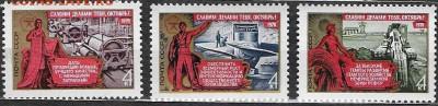 СССР 1976. Славим делами Октябрь >>> - 1976-728