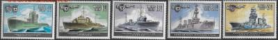 СССР 1982. Корабли ВМФ>> - 1982-736