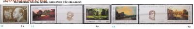 СССР 1990-1991. ФИКС - 6.1991. Блоки, марки