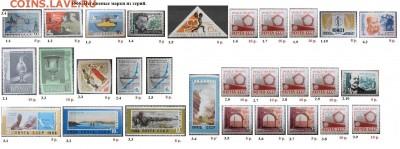 СССР 1965-1969. ФИКС - 2.1966 Из серий.JPG