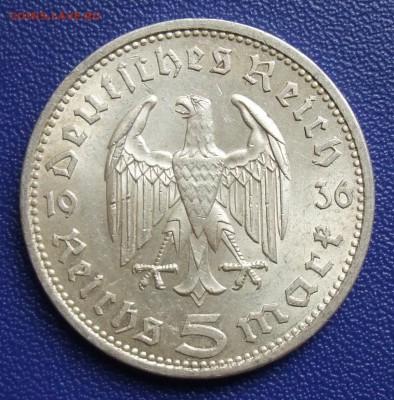 Германия. Третий Рейх. 5 марок 1936 А. До 10.06.17, 21:30. - 5-36A-.JPG
