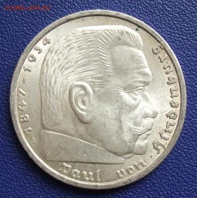 Германия. Третий Рейх. 5 марок 1936 А. До 10.06.17, 21:30. - 5-36A.JPG