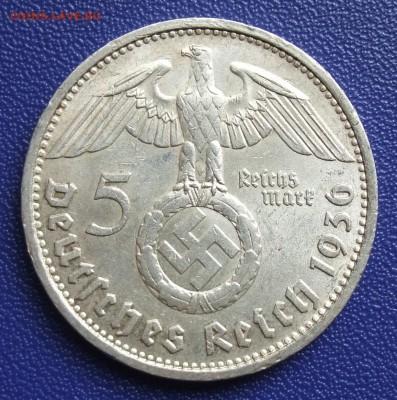 Германия. Третий Рейх. 5 марок 1936 D. До 10.06.17, 21:30. - 5-36D-.JPG