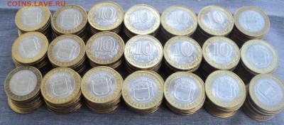 209 монет БИМ Амурская область 2016г с номинала до 06.06.17 - DSC00762.JPG