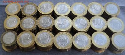 209 монет БИМ Амурская область 2016г с номинала до 06.06.17 - DSC00761.JPG