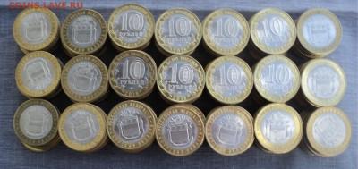 209 монет БИМ Амурская область 2016г с номинала до 06.06.17 - DSC00760.JPG