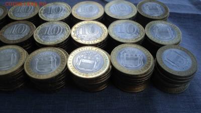 209 монет БИМ Амурская область 2016г с номинала до 06.06.17 - DSC00764.JPG