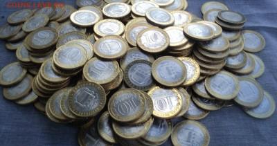 209 монет БИМ Амурская область 2016г с номинала до 06.06.17 - DSC00766.JPG