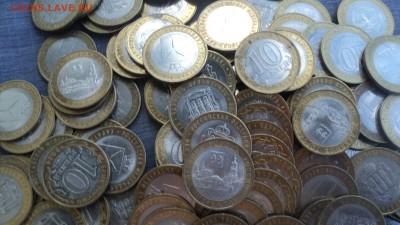 111 монет БИМ 2014 года с номинала до 06.06.17 в 22.00Мск - DSC00885.JPG