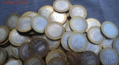 111 монет БИМ 2014 года с номинала до 06.06.17 в 22.00Мск - DSC00879.JPG