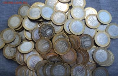111 монет БИМ 2014 года с номинала до 06.06.17 в 22.00Мск - DSC00878.JPG