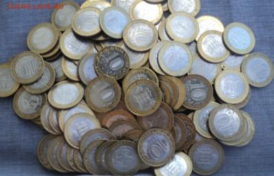 111 монет БИМ 2014 года с номинала до 06.06.17 в 22.00Мск - DSC00877.JPG