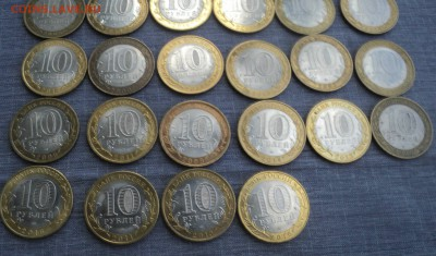 22 монеты БИМ разные с номинала до 06.06.17 в 22.00Мск - DSC00892.JPG