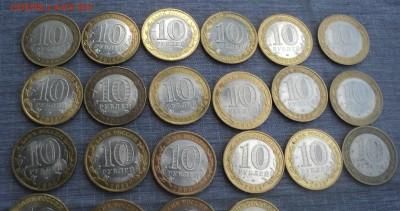22 монеты БИМ разные с номинала до 06.06.17 в 22.00Мск - DSC00891.JPG