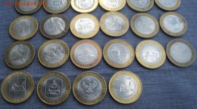 22 монеты БИМ разные с номинала до 06.06.17 в 22.00Мск - DSC00889.JPG