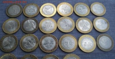 22 монеты БИМ разные с номинала до 06.06.17 в 22.00Мск - DSC00888.JPG