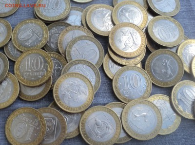 43 монеты БИМ с номинала до 06.06.17 в 22.00Мск - DSC00897.JPG