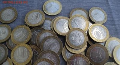 43 монеты БИМ с номинала до 06.06.17 в 22.00Мск - DSC00895.JPG