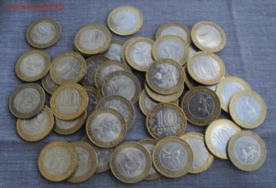43 монеты БИМ с номинала до 06.06.17 в 22.00Мск - DSC00894.JPG