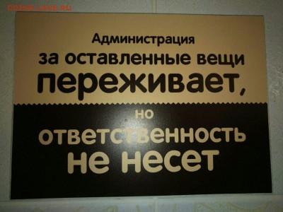 menshikov777 - НЕ ОТПРАВЛЯЕТ товар уже нескольким покупателя - 0 A 4E3