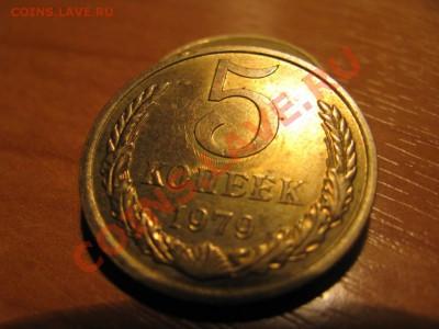 Бракованные монеты - Изображение 636